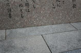 Yokohama 15