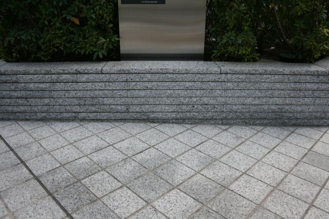 Yokohama 5
