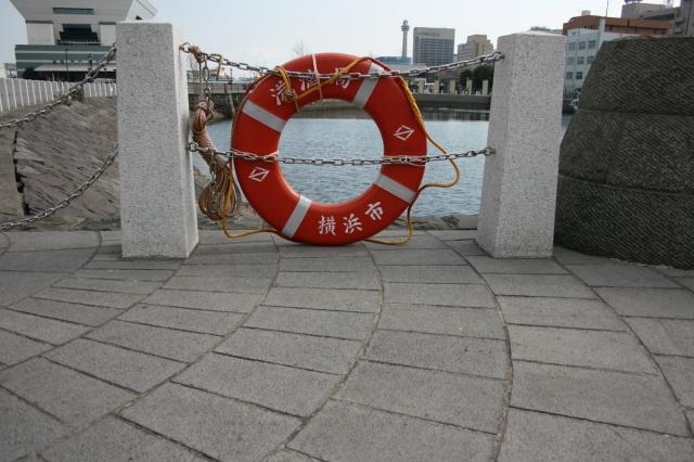 Yokohama 7
